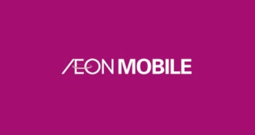 格安SIM_おすすめ_ieonmobile_イオンモバイル_公式サイト_公式HP