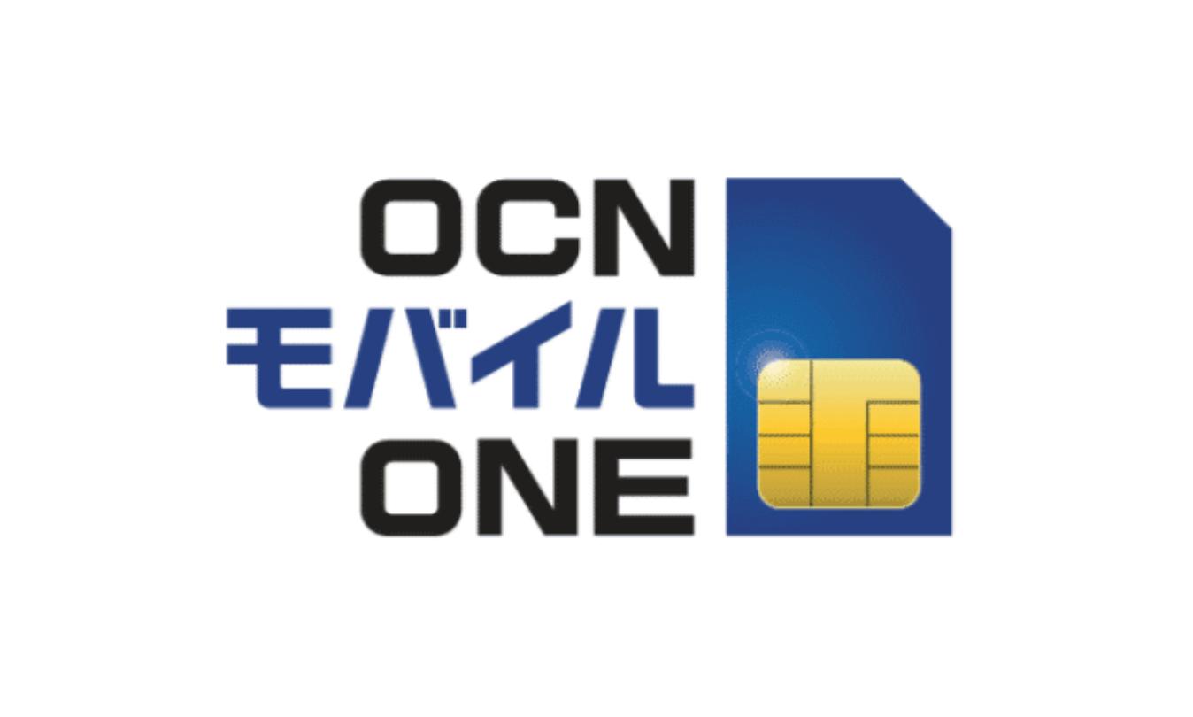 格安SIM_キャンペーン_OCNモバイルONE