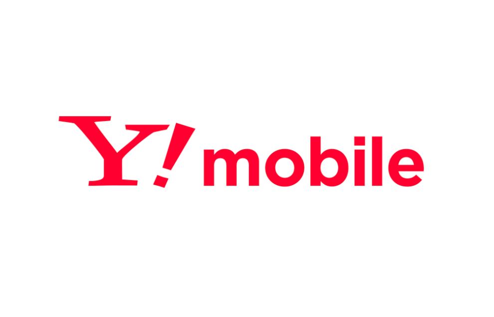 格安SIM_iphone12_iPhone12_Y!mobile_ワイモバイル