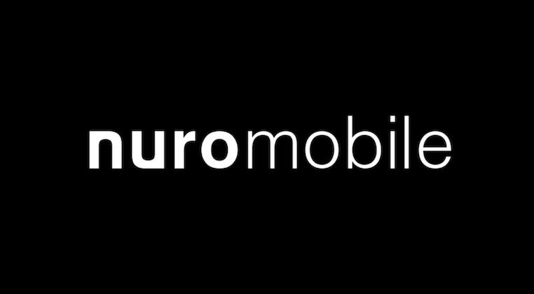 格安SIM_iphone12_iPhone12_おすすめ_格安SIM_nuromobile_nuroモバイル