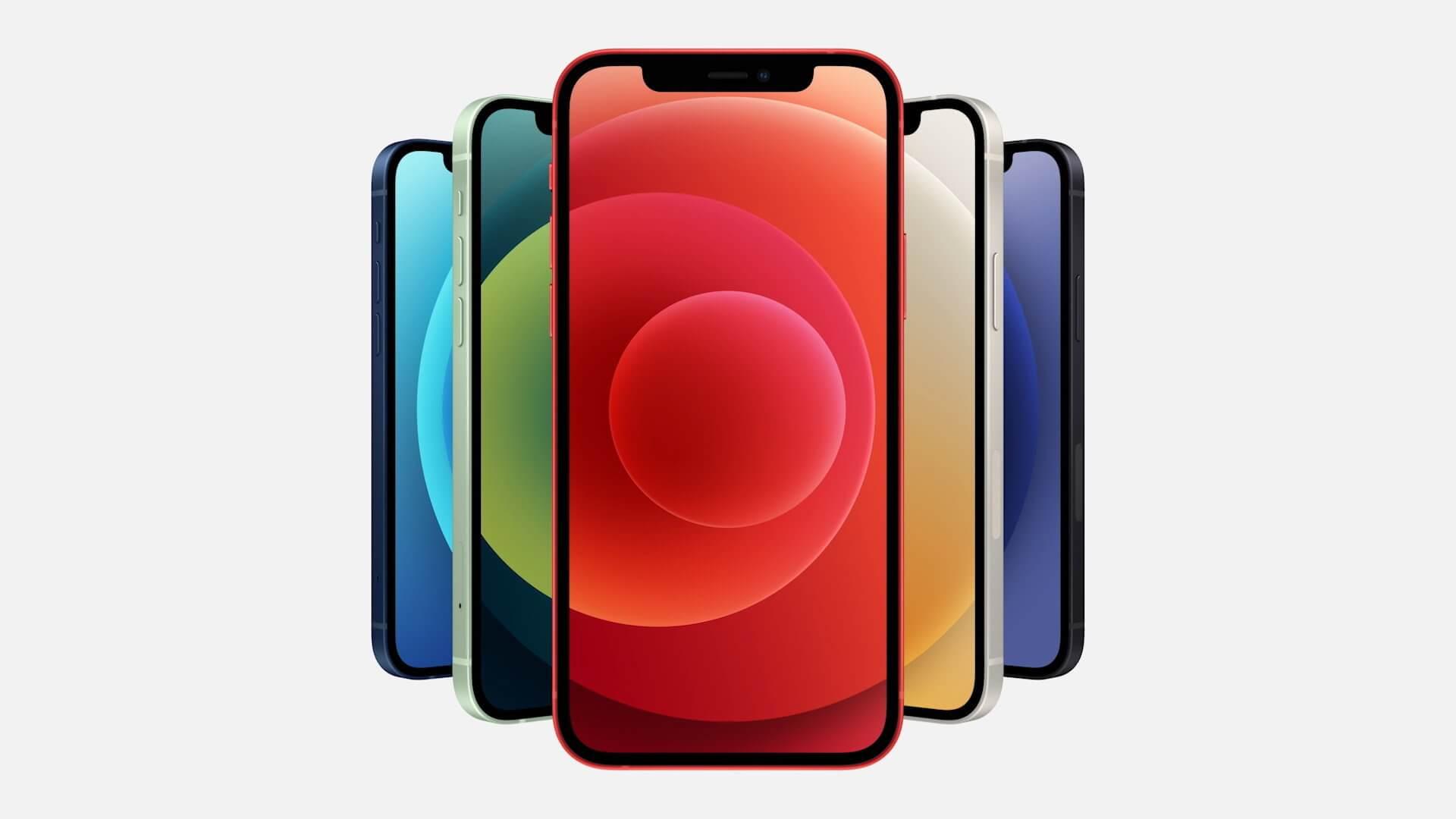 格安SIM_iphone12_iPhone12_価格_料金