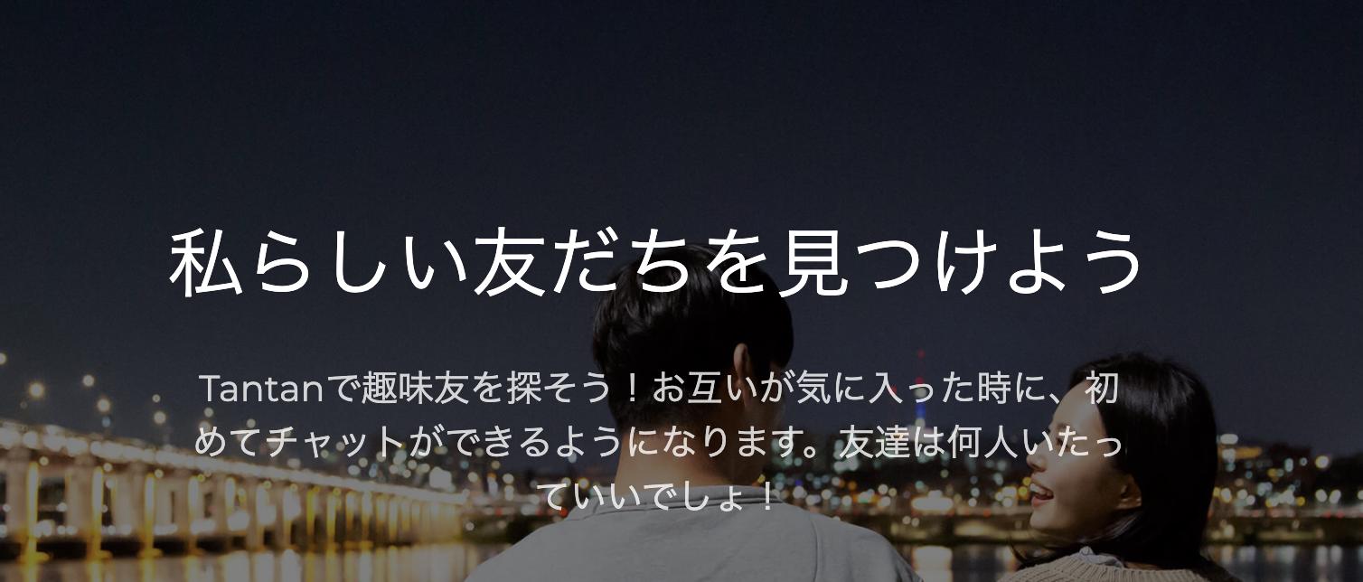 マッチングアプリ 外国人(外国人