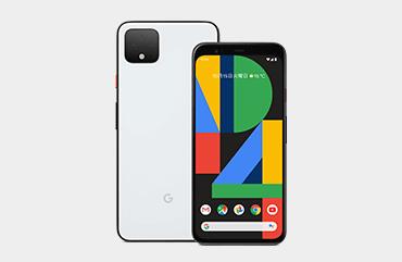 スマホ_性能_ランキング_google_pixel_4