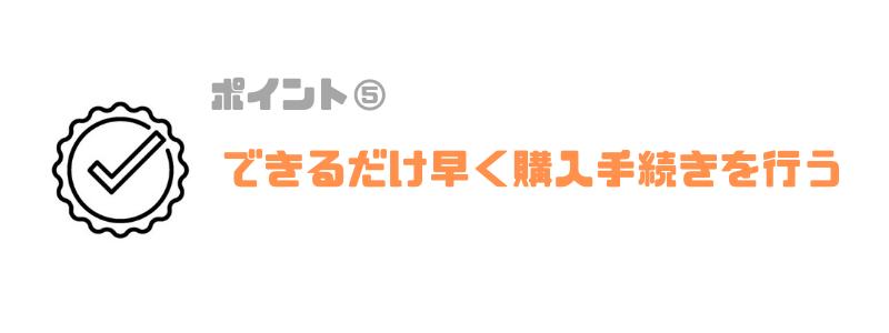 ソフトバンク_iPhone13_乗り換え_購入