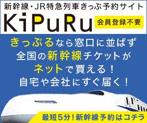 KiPuRu