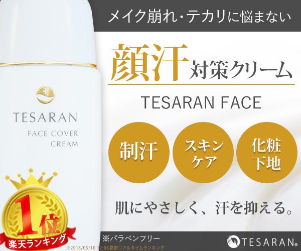 TESARAN FACE