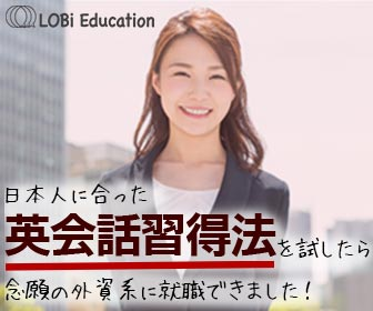 LOBi Education