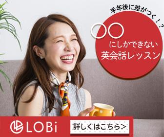 LOBi Education