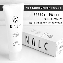 NALC PERFECT UV PROTECTウォータープルーフ