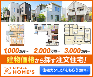 LIFULL HOME`S