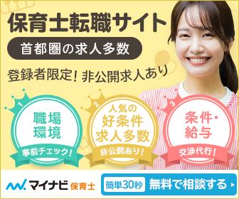 【2年連続認知度No.1】バナー