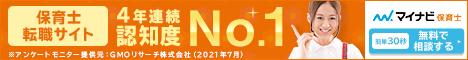 【満足度NO.1】バナー