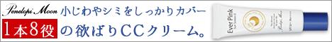 Sun Screen α(サンスクリーン)