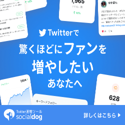 SocialDog