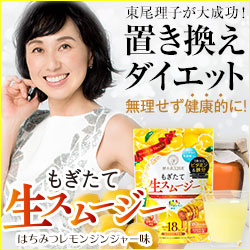 東尾理子LP