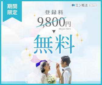 1億円プレゼントキャンペーン