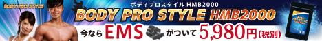10432-1550087809-3 モテ男・モテ体型を目指す!スタイルを良くする筋トレ方法とは?