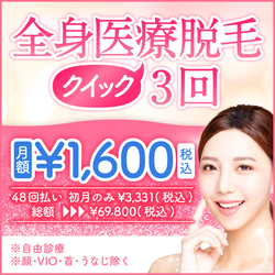 TCB東京中央美容外科公式サイトバナー