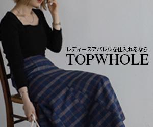10522 1543925695 3 - 【安い】韓国の洋服が購入可能!韓国ファッション通販サイトまとめ【レディース】