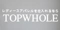 TOPWHOLE