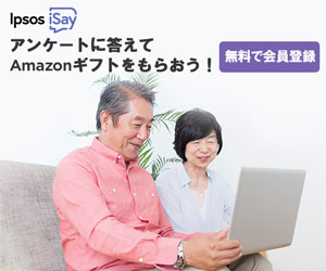 i-Say<アイセイ>