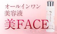 美FACE