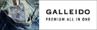 GALLEIDO PREMIUM ALL IN ONE