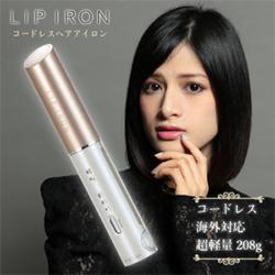 シルクプレートのヘアアイロン・美容ブランドの【KINUJO】