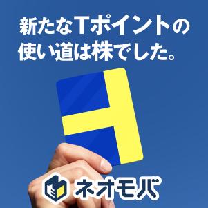 Tカードデザイン