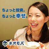 焼肉デザイン