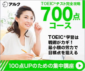 TOEIC(R) LISTENING AND READING TEST 完全攻略700点コース MP3版