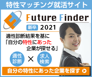 FutureFinder