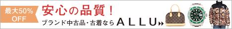 【usus ウズウズ】