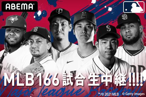 MLB素材9月30日
