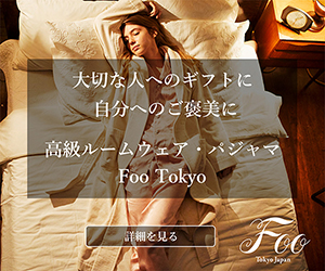 Foo Tokyo Official Web Store