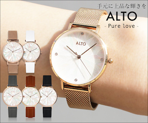 ALTO(アルト) pure love