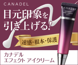 CANADEL EFFECT EYE CREAM LIFT