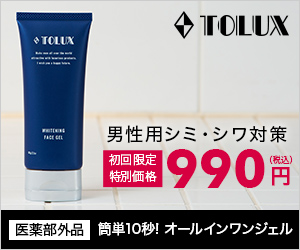 TOLUX WHITENING FACE GEL
