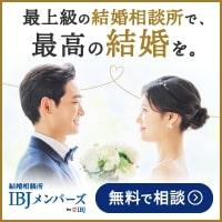 オンライン面談用LP