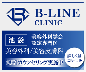 B-LINE CLINIC