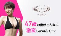 ☆RIZAP WOMAN☆
