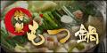 東北のお肉や牛タン・冷麺の通販サイト【やまなか家】