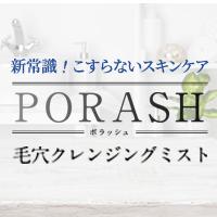 ポラッシュ