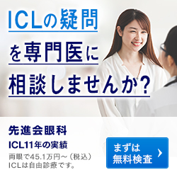 ICLの疑問