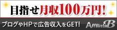 児童英語教師養成講座Teyl-JAPAN(J-SHINE認定)