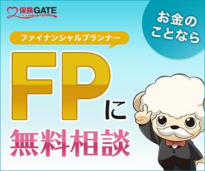 保険GATE