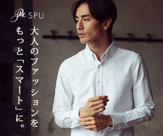 スプートニクス1万円以下ダウンジャケットアウター