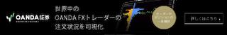 MT4スプレッド2