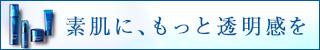 【通常使用】サエルトライアルセット