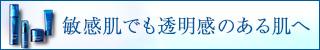 【アイテム訴求・クリーム】サエルトライアルセット